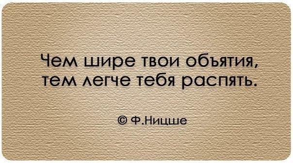 Мудрые мысли, цитаты и мнения. - Страница 2 APyhLLrnczI