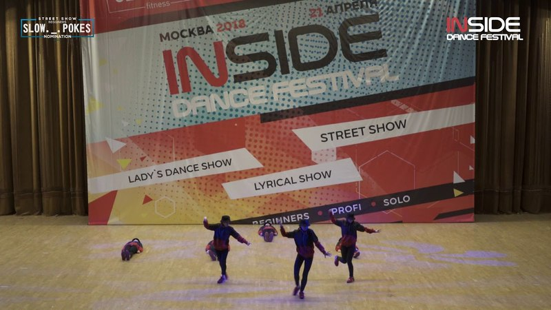 INSIDE DANCE FESTIVAL'18 STREET BEGGINERS SLOW POKES