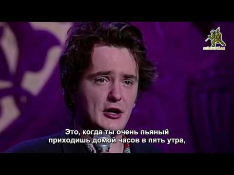 Дилан Моран стендап - 1998