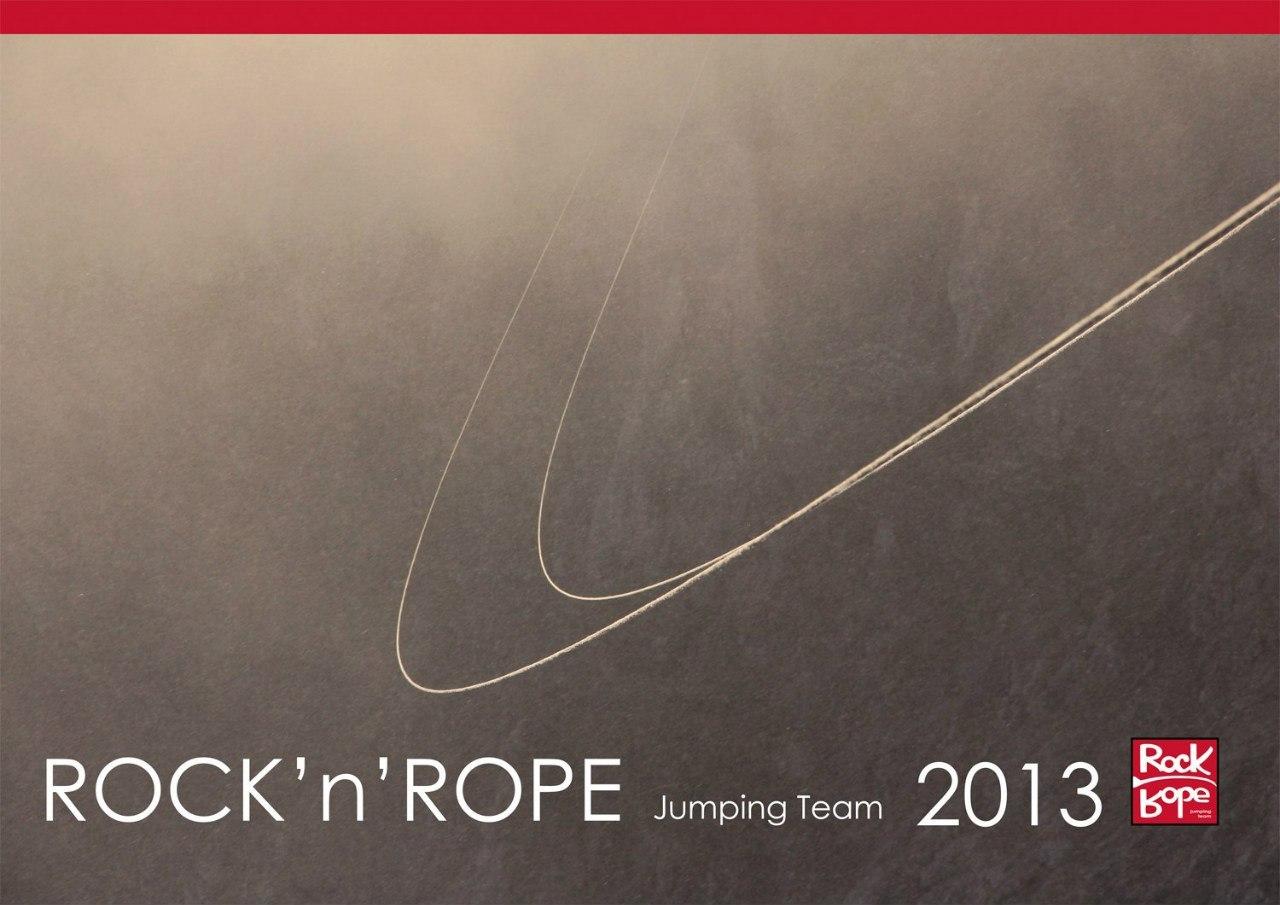 Арочный мост. Запорожье. rope jumping джампинг в украине