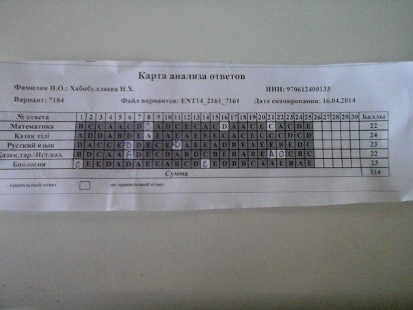 Тесты без регистрации на пгк