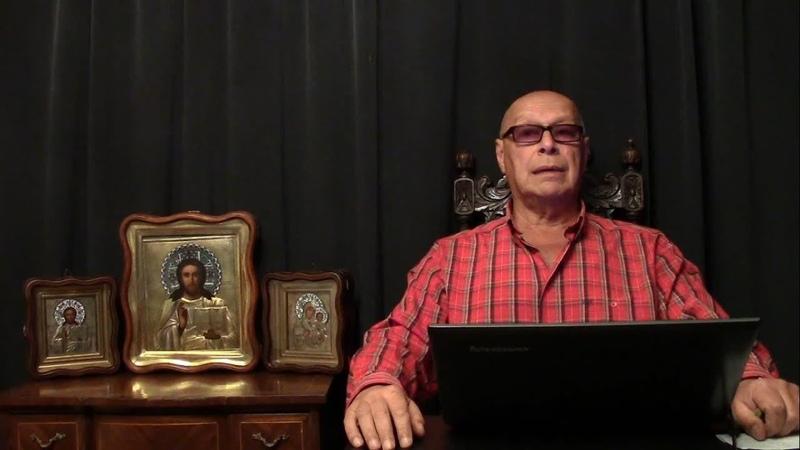 Россия , на выход ! Венчание с антихристом . Обращение Эдуарда Ходоса к православным России .