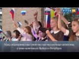 Сильный ливень не смог помешать празднованию Дня поселка в Красносельском