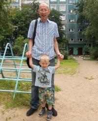 Александр Юрченко, 27 июня , Санкт-Петербург, id6607066