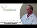 Как отличить болезнь Альцгеймера от болезни Паркинсона, болезни Пика и сосудистой деменции