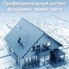 Хостинговая компания Хостланд (Hostland.ru)