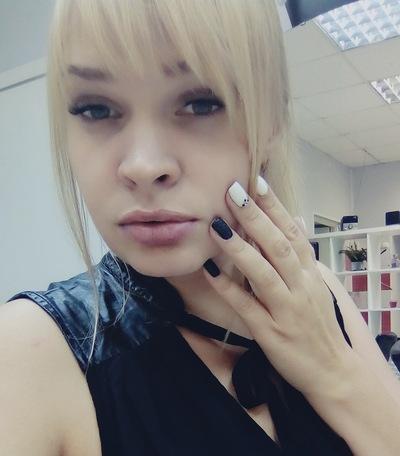 Алёна Лучкова