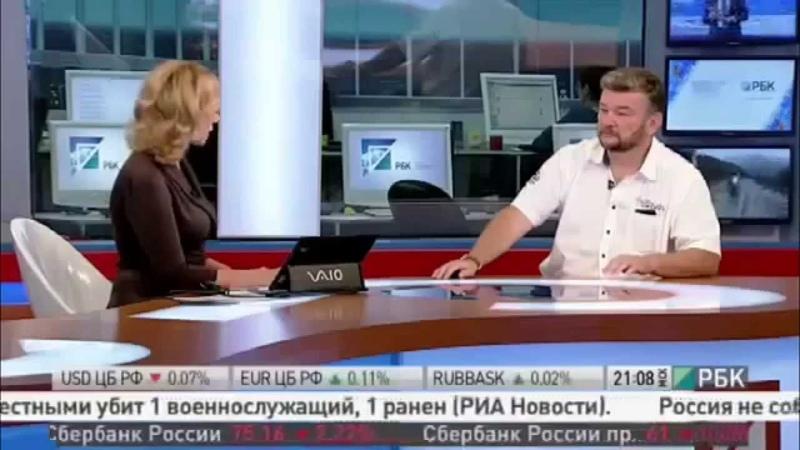 Российский эксперт подтвердил ракетный обстрел с территории России в прямом эфире