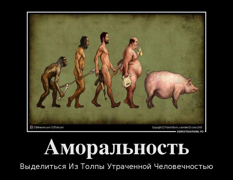 Малянов тюремные тату и их значение фото знает, что там