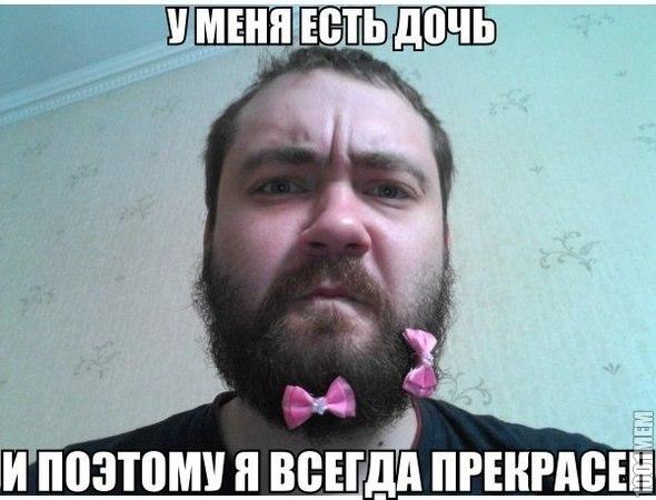 http://cs620122.vk.me/v620122708/b94b/dbieltTnWj4.jpg