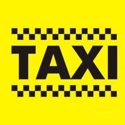 Такси город обь, бесплатные фото, обои ...: pictures11.ru/taksi-gorod-ob.html