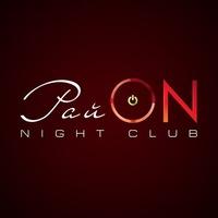 """Логотип Night Club """"РайON"""" Хабаровск"""