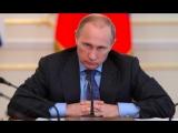 Путин страшный- очень страшный - Семен Слепаков