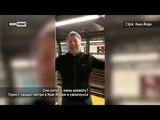 Они хотят с нами воевать Турист увидел метро в Нью Йорке и ужаснулся