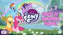 My Little Pony - School of Friendship