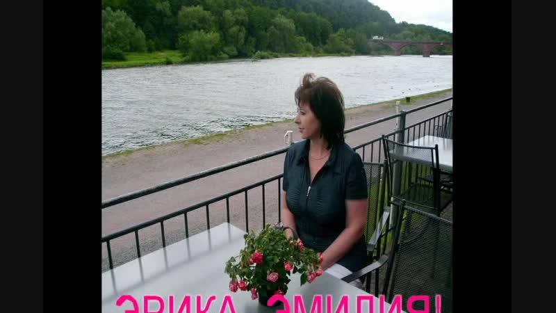 Автор Л.С. Гузенко Эрике кит нам 50