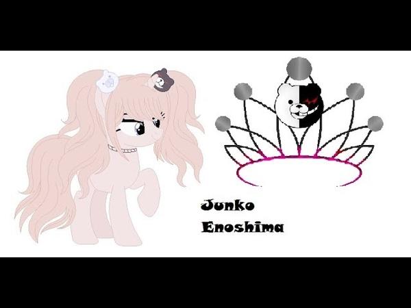 MLP SpeedPaint Junko Enoshima (My favorite character 33) [Danganronpa]