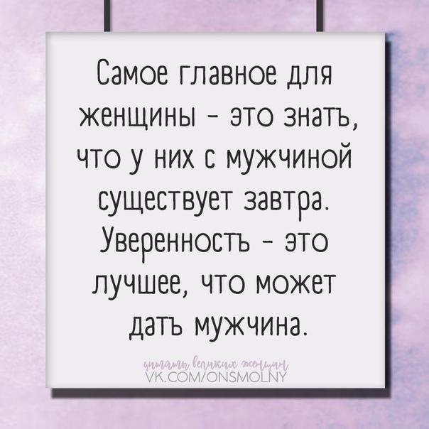 Фото №456270505 со страницы Веры Дадоновой