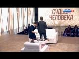 Судьба человека с Борисом Корчевниковым [02/02/2018, Ток Шоу, SATRip]