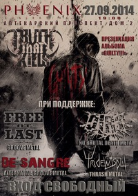 FREE ENTER! 27.09.2014 Truth That Kills + Гости