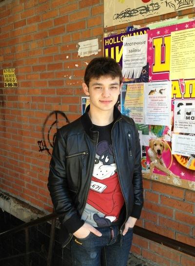 Паша Ягжин, 1 февраля 1994, Екатеринбург, id15310321