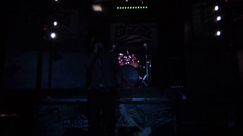 The Sic - ББНП на бис (live in Ozz 04.01.19)