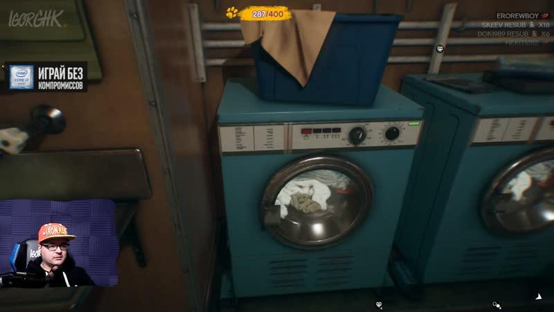 Как стирают вещи на подлодках