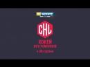 Смотрите на телеканале XSPORT матчи Лиги чемпионов
