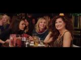 Очень плохие мамочки 2 Третий трейлер  В кино с 7 декабря