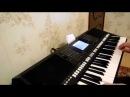 синтезатор ямаха. белые розы