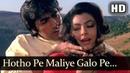 Hotho Pe Maliye Galo Pe Lagaiye (HD) - Sarphira Songs - Kimi Katkar - Sumeet Saigal - Bollywood Song