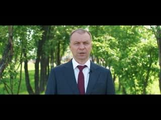 Поздравление Главы города А.Ю. Потапова выпускников с Последним звонком