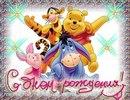 http://cs419525.vk.me/v419525936/3038/7Lp7EPP_SyY.jpg