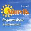 Путешествия с турфирмой Sunvik (Санвик)