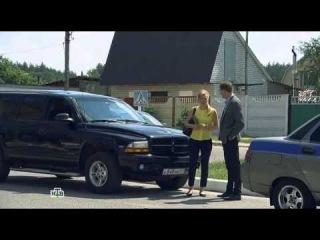 Возвращение Мухтара-2  9 сезон серия  4  Детектив, криминал   смотреть онлайн