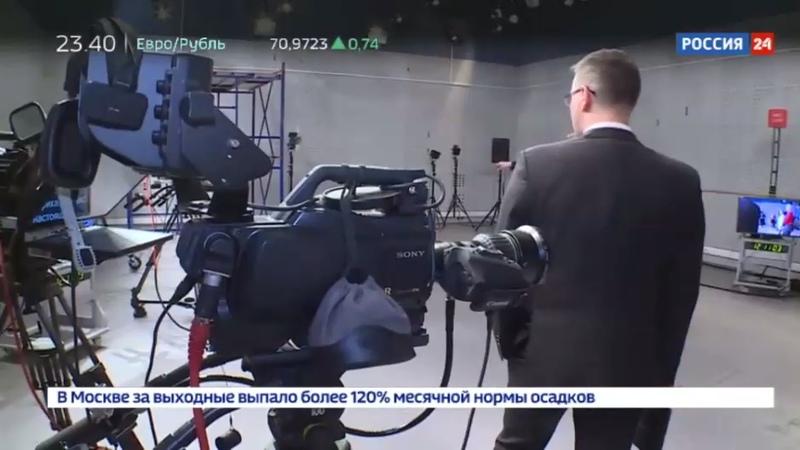 Новости на Россия 24 • Российско-белорусский семинар для тележурналистов прошел в Великом Новгороде
