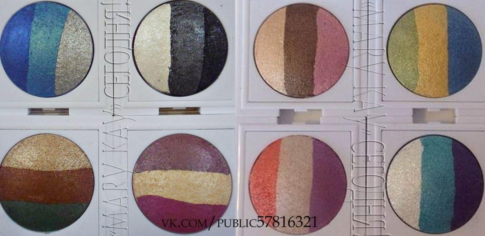 Трехцветные тени мерикей 4 фотография