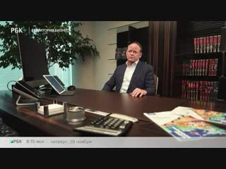 «Математическая прогрессия» – совместный образовательный проект «Газпром нефти» и СПбГУ (РБК-ТВ)