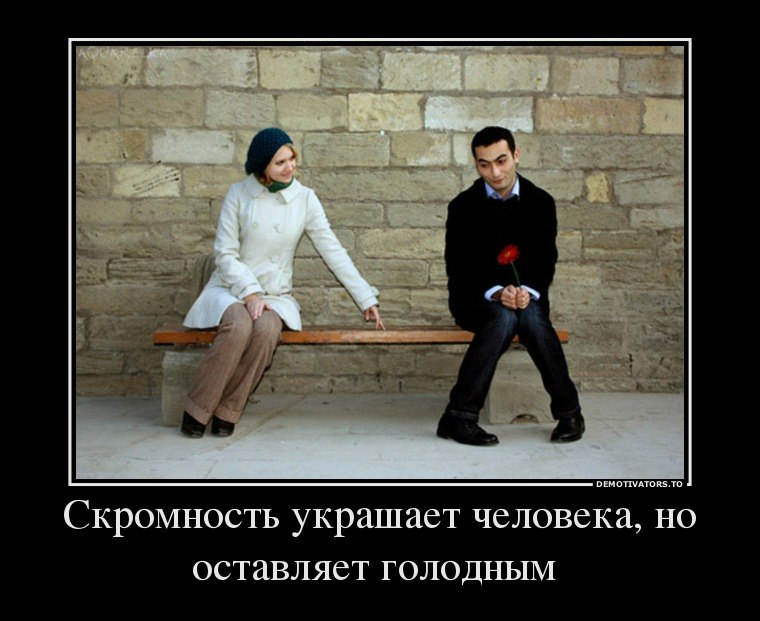Прошло что чувствует девушка при кунигулусе Жехов, видимо