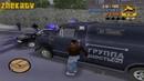 Прохождение GTA lll - Миссия 9: Ограбление Фургона