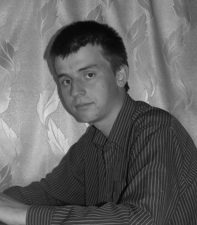 Александр Логинович, 29 июля , Абинск, id70495111