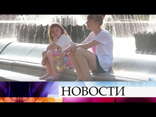 Вмосковском регионе объявлено экстренное предупреждение всвязи сжарой.