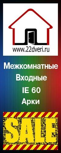 двери металлические московская область подольск щербинка