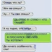 Aysu-Ehmedova Aysu-Ehmedova