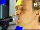 Дельфин - Романс (Акустика, Live At Тотальное Шоу, 2004)
