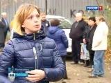 Жители квартала Горбово в Балашихе ждут новые квартиры