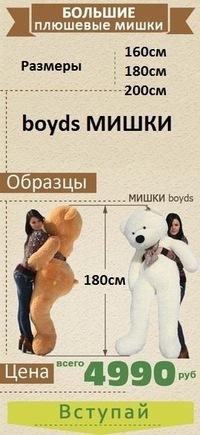 Κсения Φролова, 1 января , Тюмень, id221369584