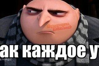 Мультфильмы 2016 Гадкий я 3 полный