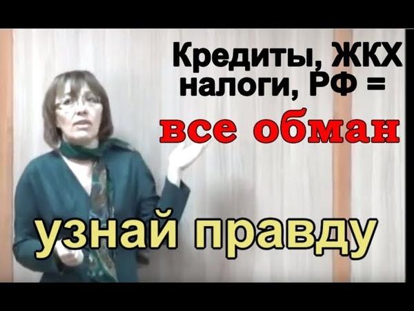 Аферы с ЖКХ Ирина Пелихова в Уфе часть 2