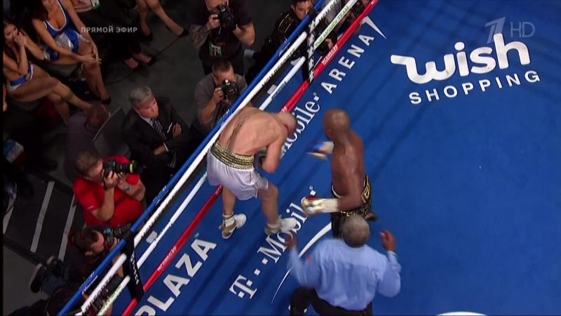 Floyd Mayweather vs Conor McGregor Флойд Мейвезер Конор Макгрегор